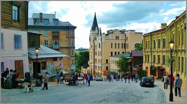 Tours Kiev Ukraine Marriage Agency Tours - Kiev