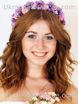 Ukrainian Girls Anna #421